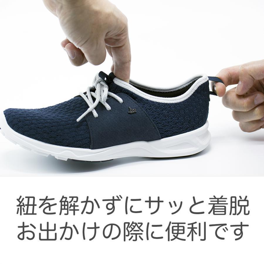 【2E〜3E幅 ストレッチ素材なのに防水  ベスティン プロタイム】(男女兼用)